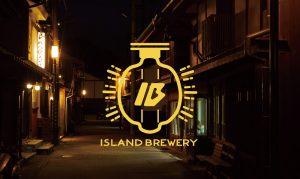 island brewery 壱岐クラフトビール