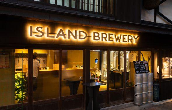 island brewery event